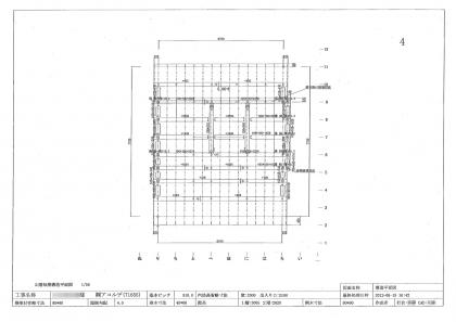 まっしん屋根伏図-1