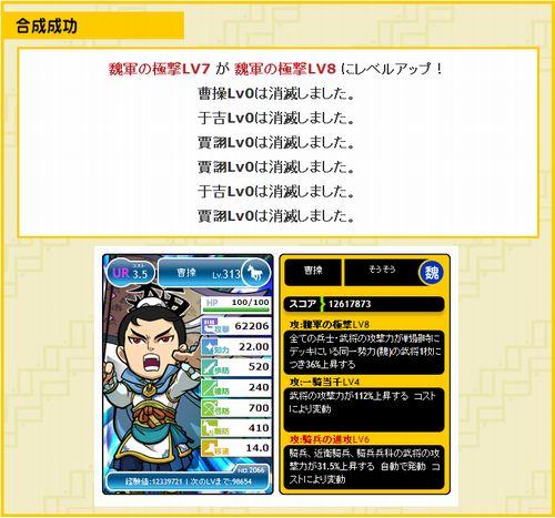 kyoku3w.jpg