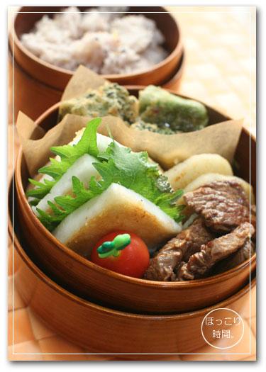 ゴーヤの肉詰め天ぷら弁当