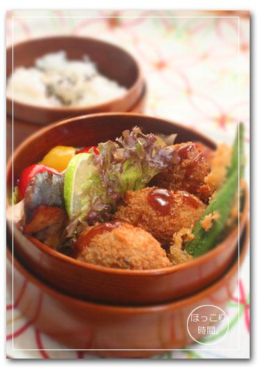 ブリの醤油麹漬けと里芋のコロッケ弁当