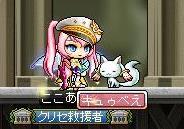 Maple130302_203149.jpg