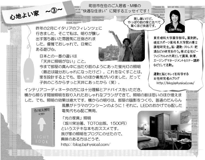 03_201208.jpg