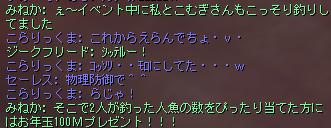 2014011400095373f.jpg