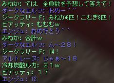 20140114001205184.jpg