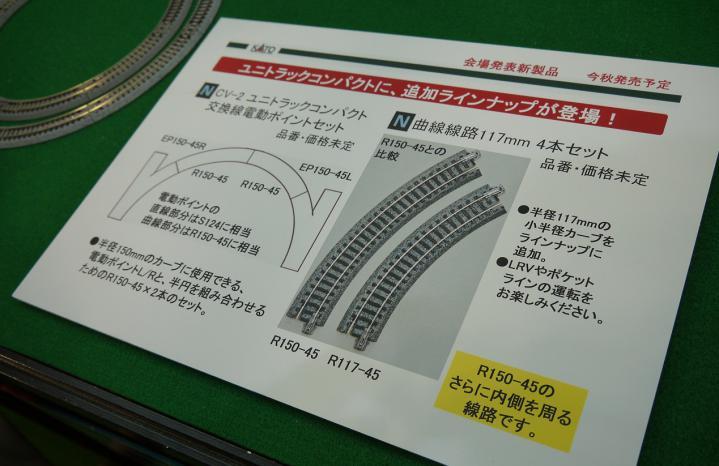 P1150623_.jpg