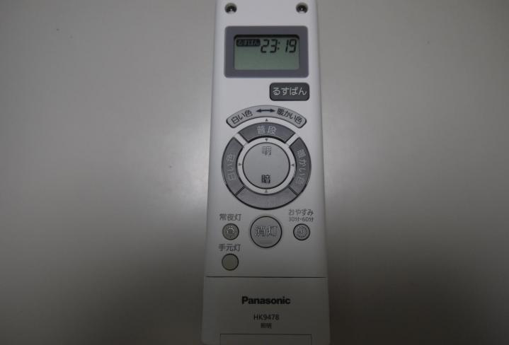 P1160980_.jpg