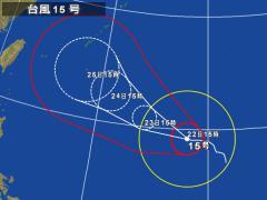 台風15号 ボラヴェン
