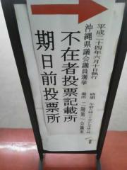 NEC_0132.jpg