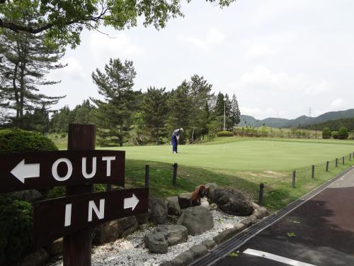 協和ゴルフクラブでラウンド! - エディターズ夫婦のはんなり日記