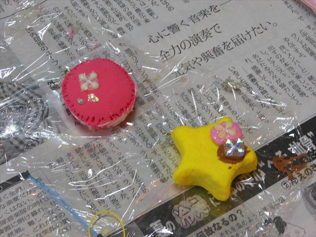 DSCN9838_R.jpg