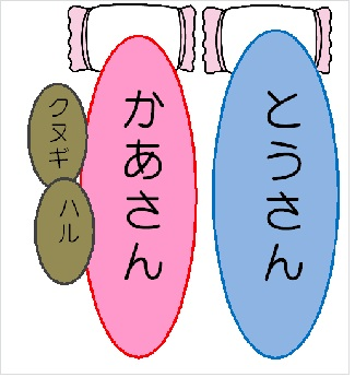 201208222223267f2.jpg