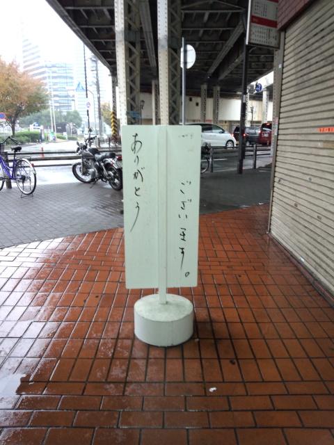 20121121123406eb8.jpg