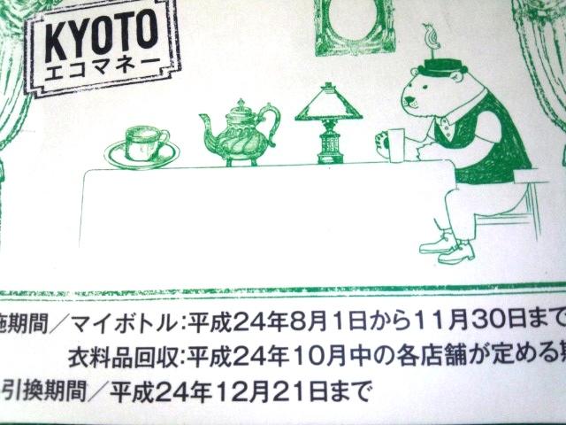 201212071219415f2.jpg