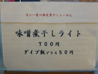 106_20130215203644.jpg