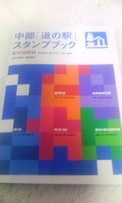 20121104202814f58.jpg