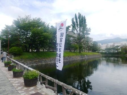 松本城(お堀)