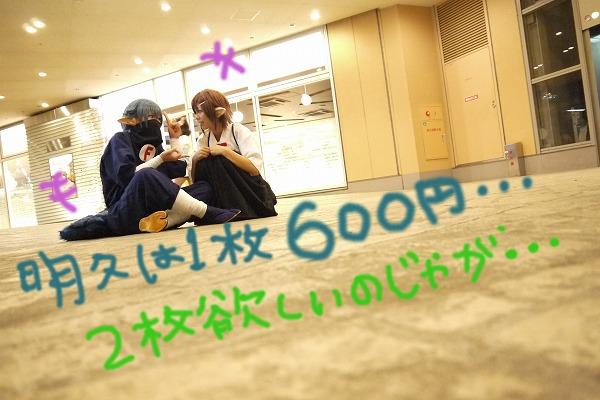 201209241420008f4.jpg