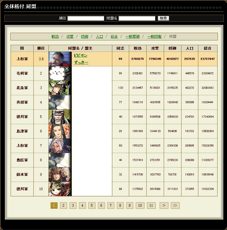 201401230220127ce.png