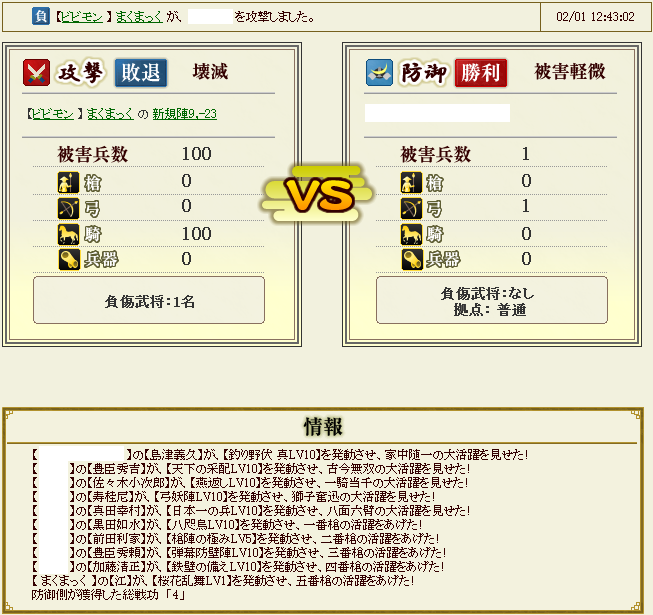 20140205211956f01.png