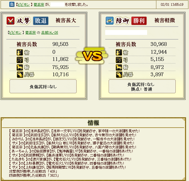 201402052124585b6.png