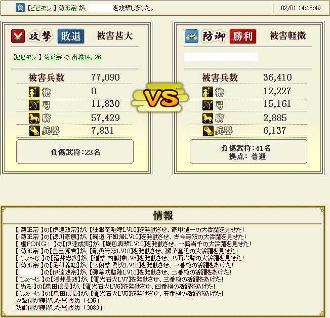 2014020521250094f.png