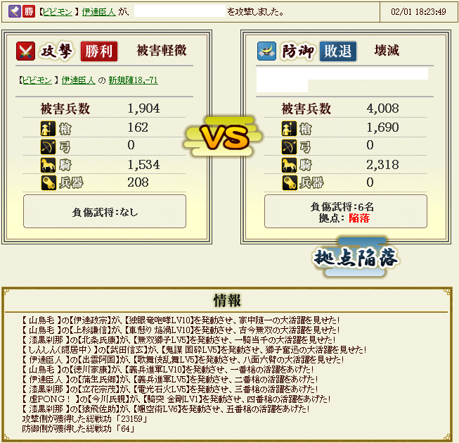 20140205213151ae8.png