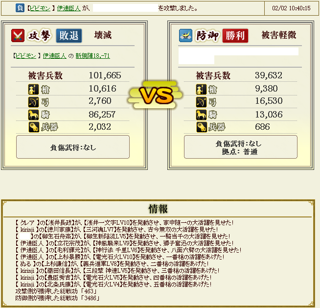 20140205213512000.png