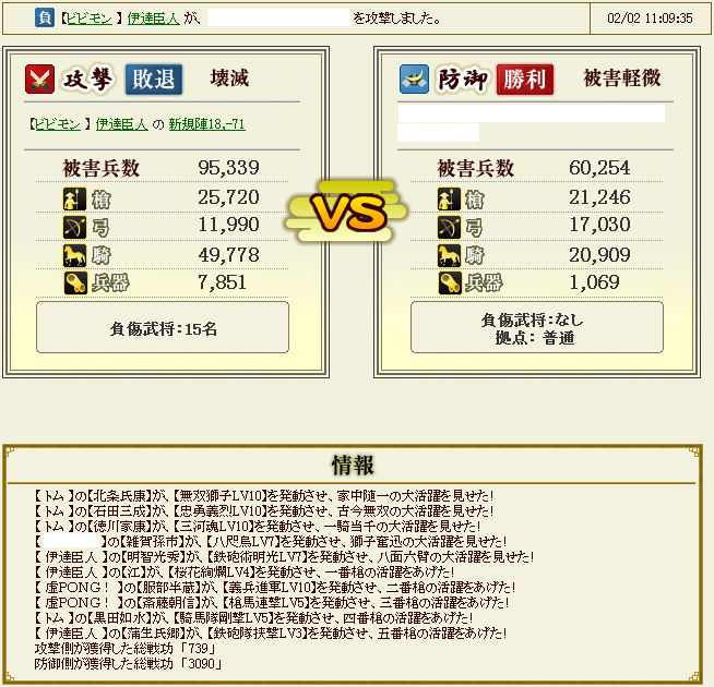 201402052135159a9.png