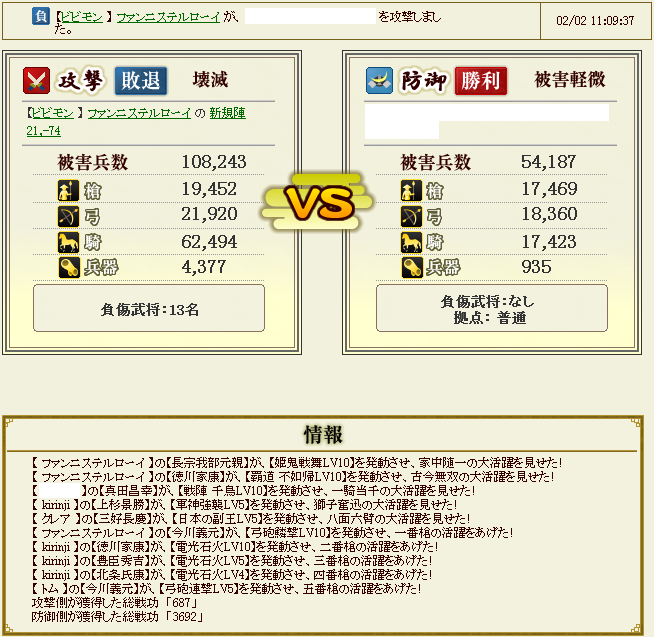 20140205213516a88.png