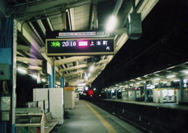 435鳥羽船近鉄電車大阪