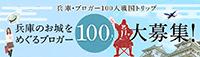 banner_200.jpg