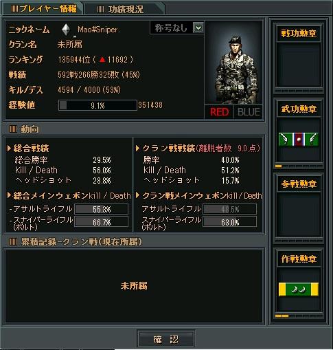 20120915195900d48.jpg