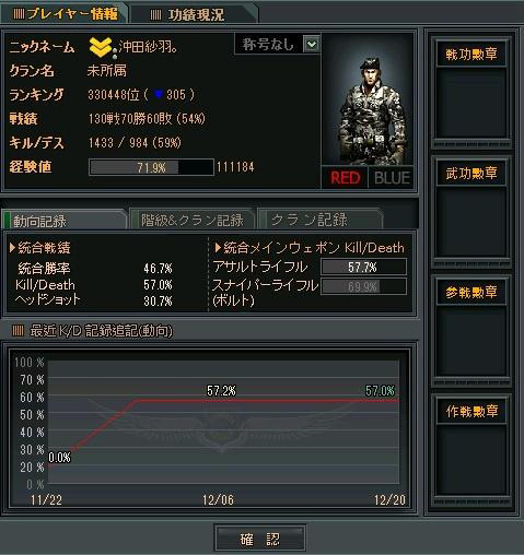 2012122823193947a.jpg