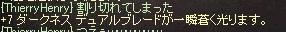 20130101160250914.jpg