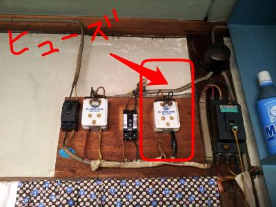 57ad79bcb2bd 丹羽郡扶桑町で電気のトラブル!漏電ブレーカー取付。 - 大口町の便利な ...