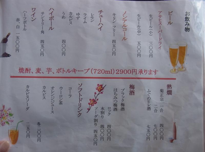 R0052972.jpg