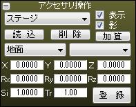 MMD201306_10