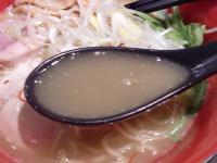 風見鶏@神保町・20121225・スープ