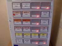 風見鶏@神保町・20121225・券売機