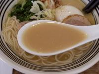 すみす@青山一丁目・20121230・スープ