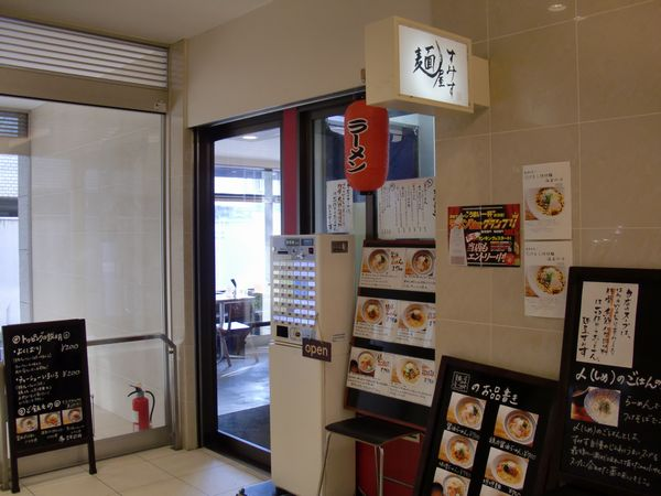 すみす@青山一丁目・20121230・店舗