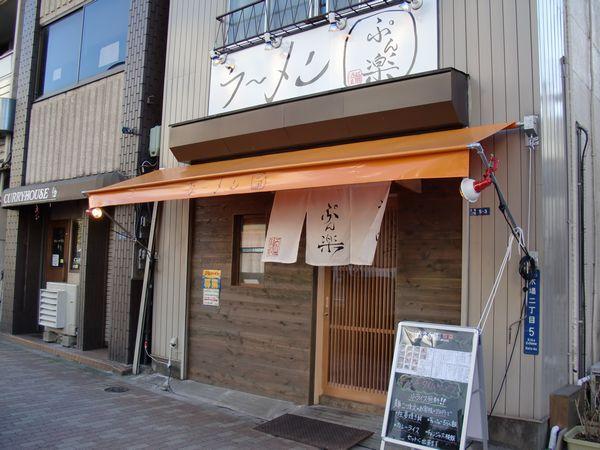 ぷん楽@木場・20130116・店舗