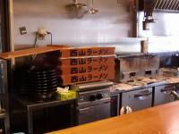 べろり@市ヶ谷・20130203・西山麺箱