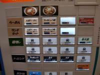 まるもも食堂@秋葉原・20130219・券売機