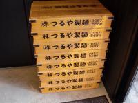 栄秀@新宿三丁目・20130305・麺箱
