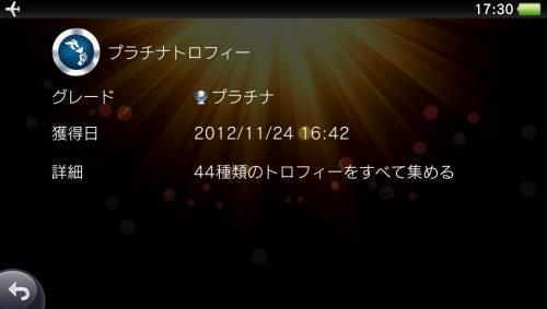 pt_acll_convert_20121202202141.jpg