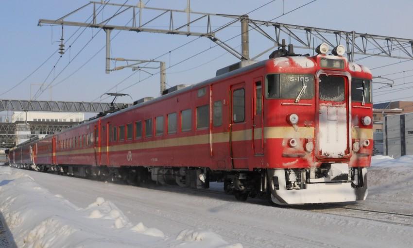S-105DSCN0493-2.jpg