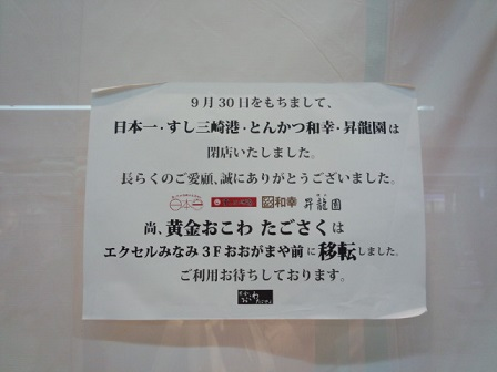 IMG_20131020_154051.jpg