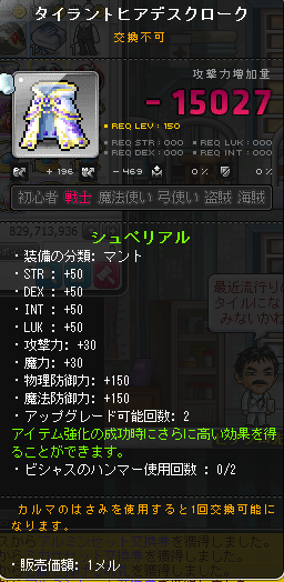 201411211511090a4.png