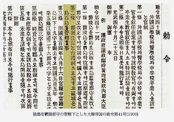 2012-08-29-korea-1.jpg